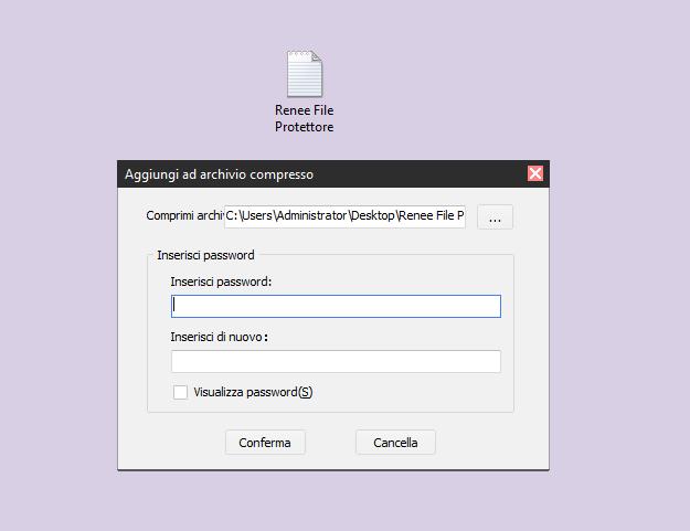 inserire password per criptare file con renee file protettore